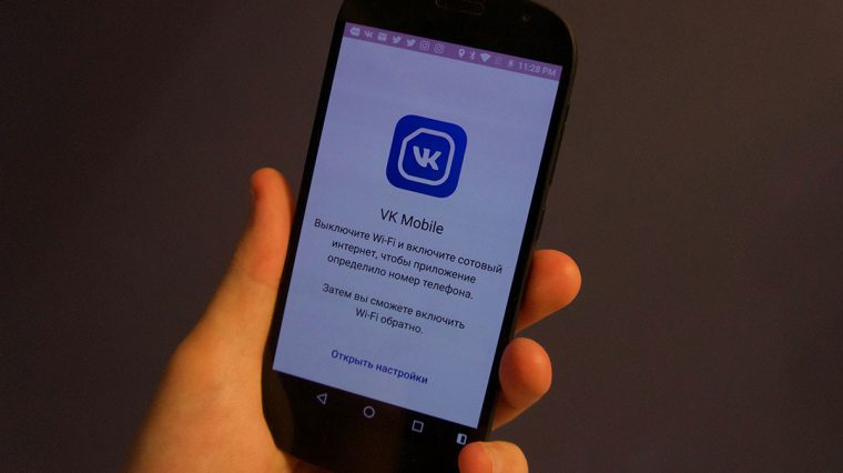 Началось открытое тестирование оператора VK Mobile за 399 рублей в месяц