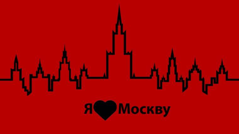 5 вещей, которые удивляют в Москве после Воронежа
