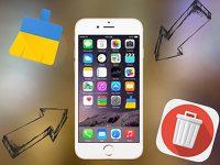Как удалить скопившийся на iPhone мусор
