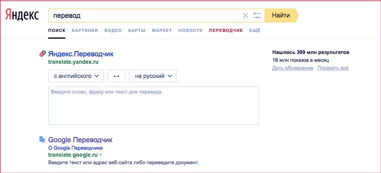 Антенна для телевизора как выбрать Televizor-info 68