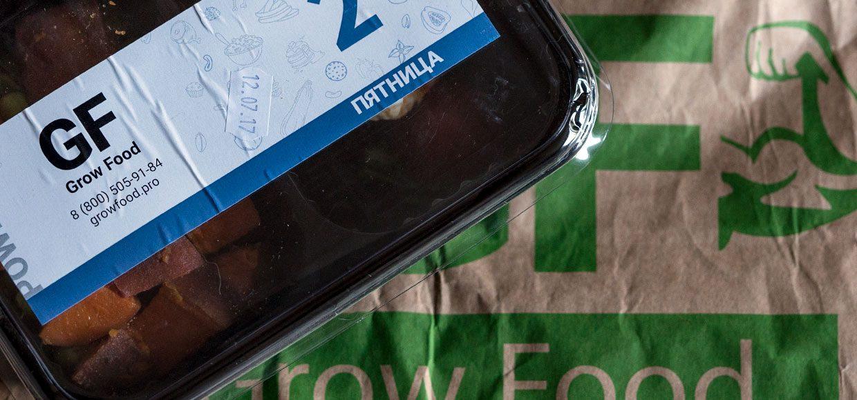 Я тестировал GrowFood: сервис по доставке раскисшей еды