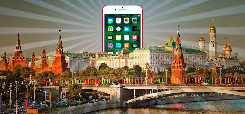 3 приложения для iPhone, которые меняют Москву