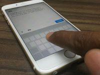 Как работает выделение текста в iOS с 3D-Touch