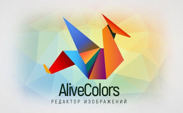 Представлен первый российский фотошоп за $1 млн