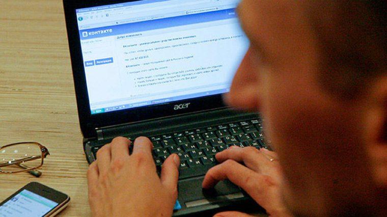Власти хотят штрафовать за «недостоверную информацию» в соцсетях