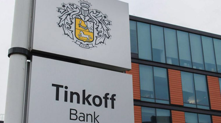 Тинькофф Банк запустил собственную сеть банкоматов