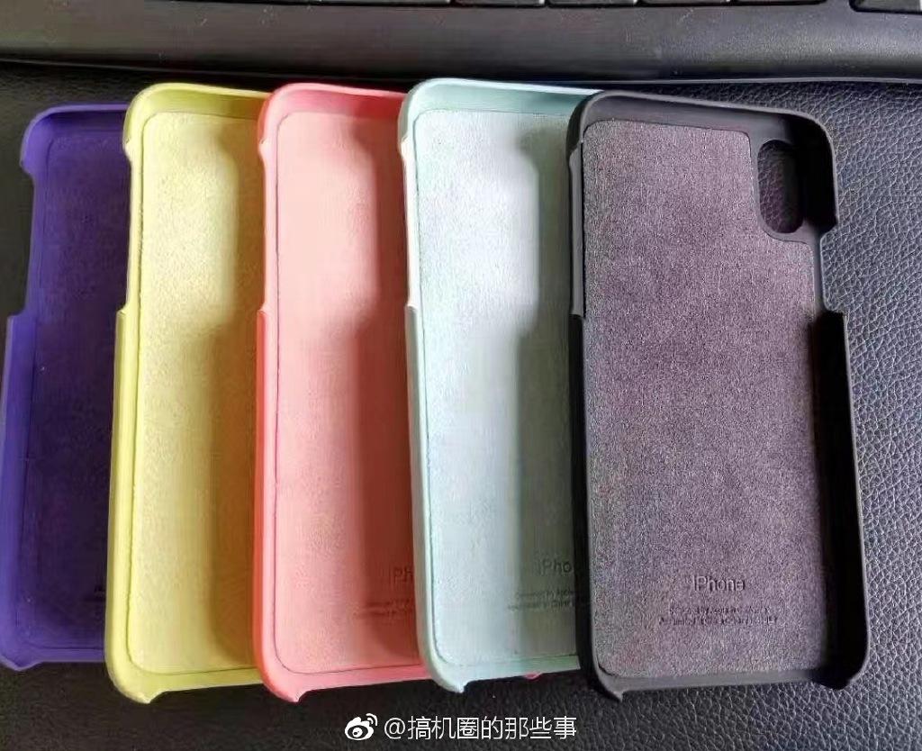 Возможно, это официальные чехлы Apple для iPhone 8