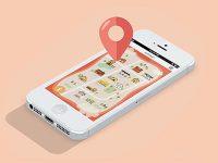 Какая служба в iPhone постоянно использует геолокацию?