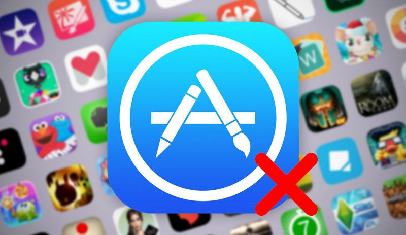 У Муртазина сломался App Store. Как починить