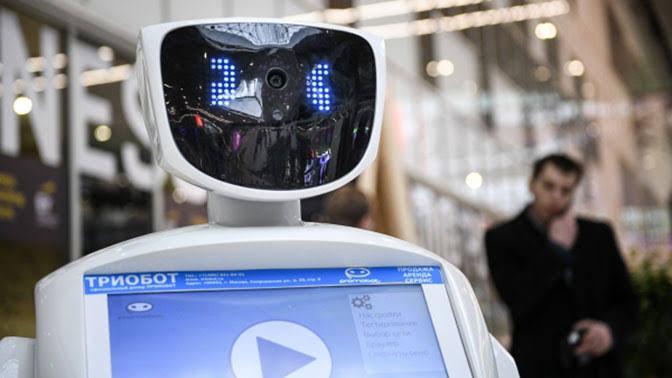 В России создали робота-консьержа