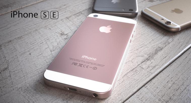Обновлённый iPhone SE может выйти в начале 2018 года