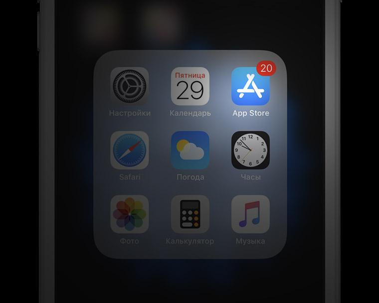 Куда пропало бесплатное приложение недели в App Store