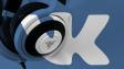 ВКонтакте нанесла очередной удар по пользователям мобильных приложений