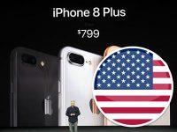 Будет ли работать LTE в iPhone 8 из США