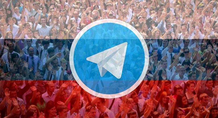 В Telegram для iOS появился русский язык