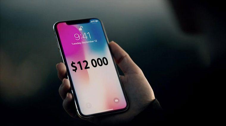 На eBay уже предлагают iPhone X для опоздавших за $12 000