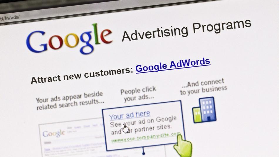 Google следила за тобой и теперь дорого заплатит за это