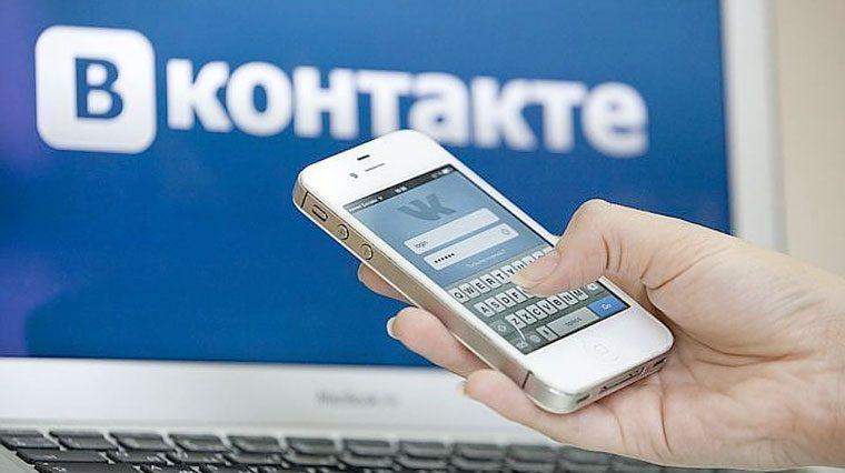 Теперь ВКонтакте можно редактировать отправленные сообщения