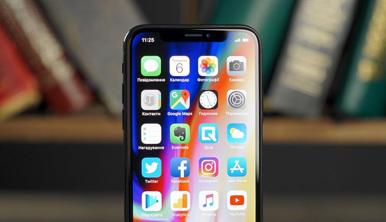 Как будет выглядеть iPhone X Plus с экраном 6,7 дюймов
