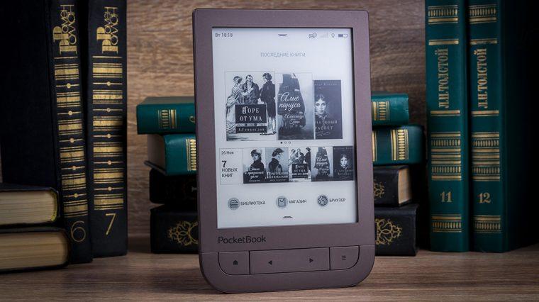 Обзор PocketBook 631 Plus: топовый E Ink-ридер с разноцветной подсветкой экрана