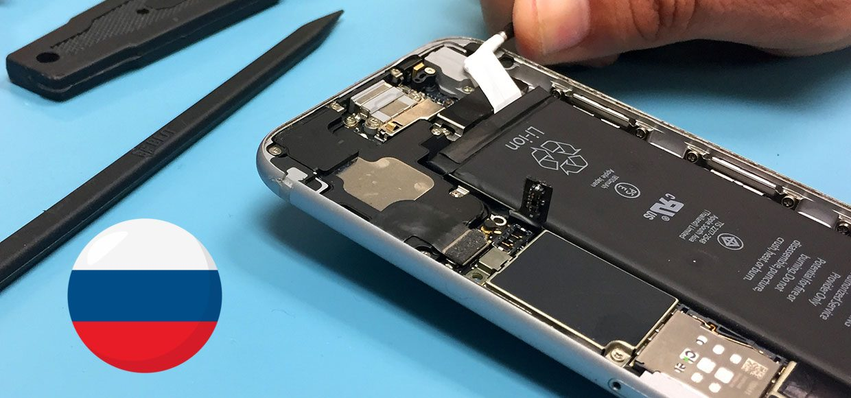 Мы хотели поменять батарею iPhone по гарантии. Но не смогли