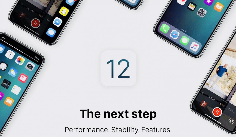 Такой может быть iOS 12
