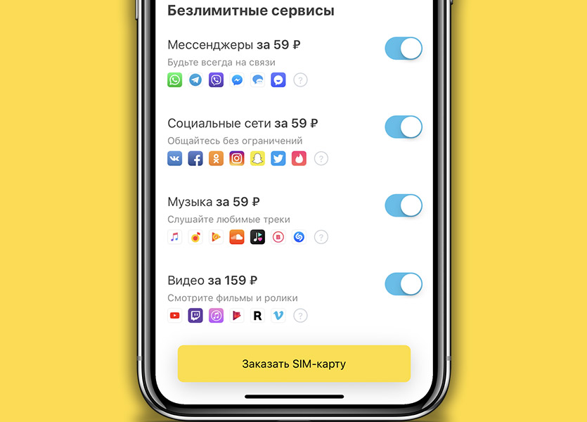 tinkoff-mobile-rus-review-screen-4.jpg