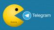 Когда именно Telegram перестанет работать в России?