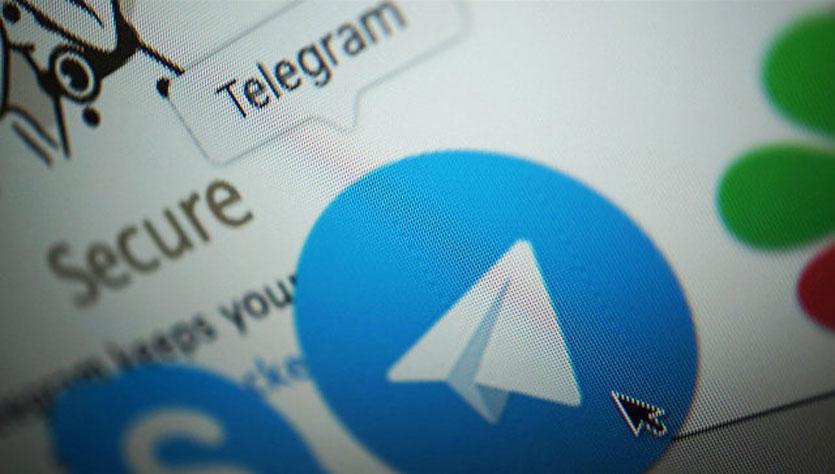 Чиновник заявил о технической невозможности блокировки Telegram