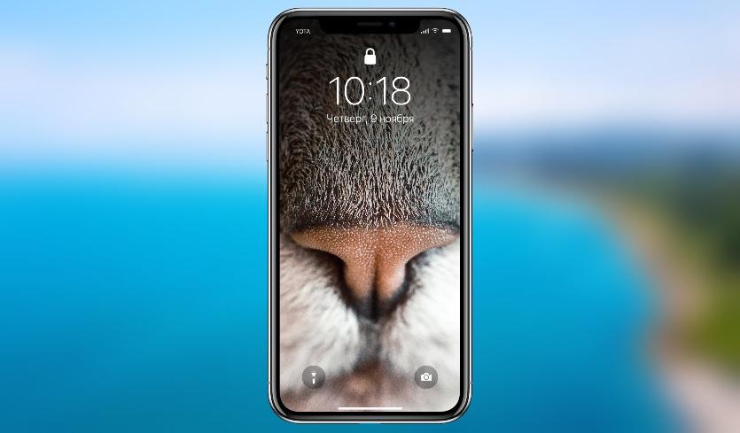 Очень эффектные обои для iPhone