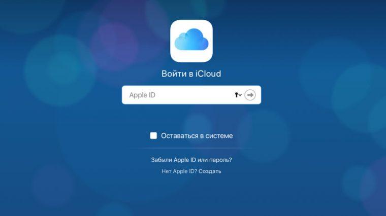 Как Apple потеряла мои файлы в iCloud и ничего не вернула