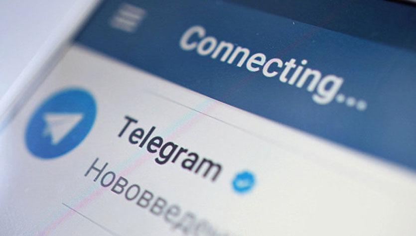 Суд не отреагировал на жалобу о блокировке Telegram в России