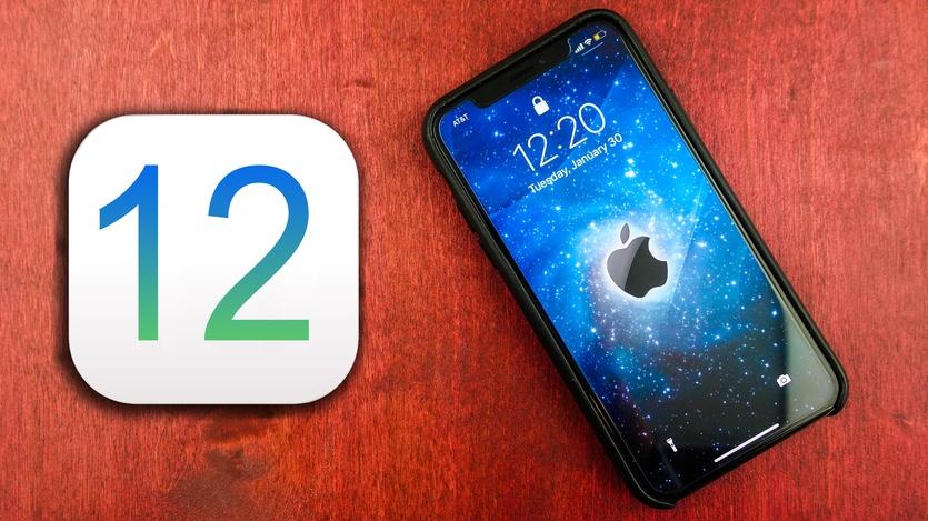 Что нового в iOS 12 beta 2