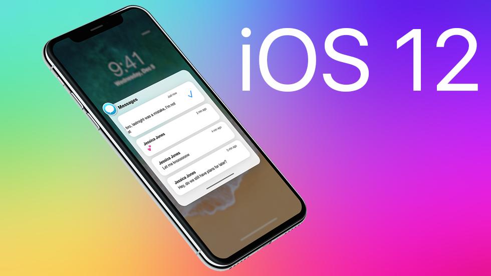 Вышла iOS 12 для разработчиков. Как скачать?