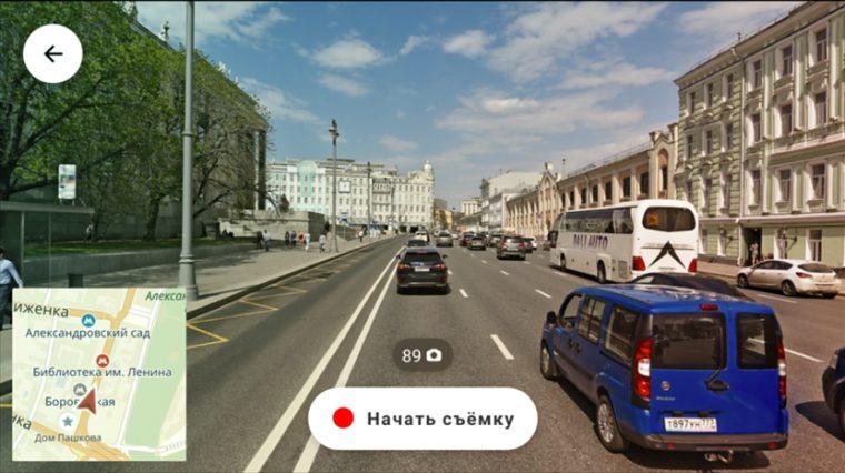 Яндекс представил Народные карты