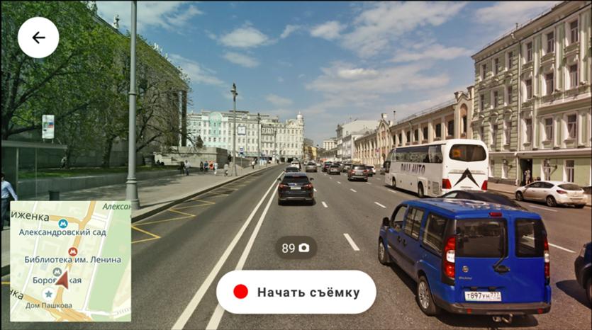 Яндекс запустил приложение «Народная карта»