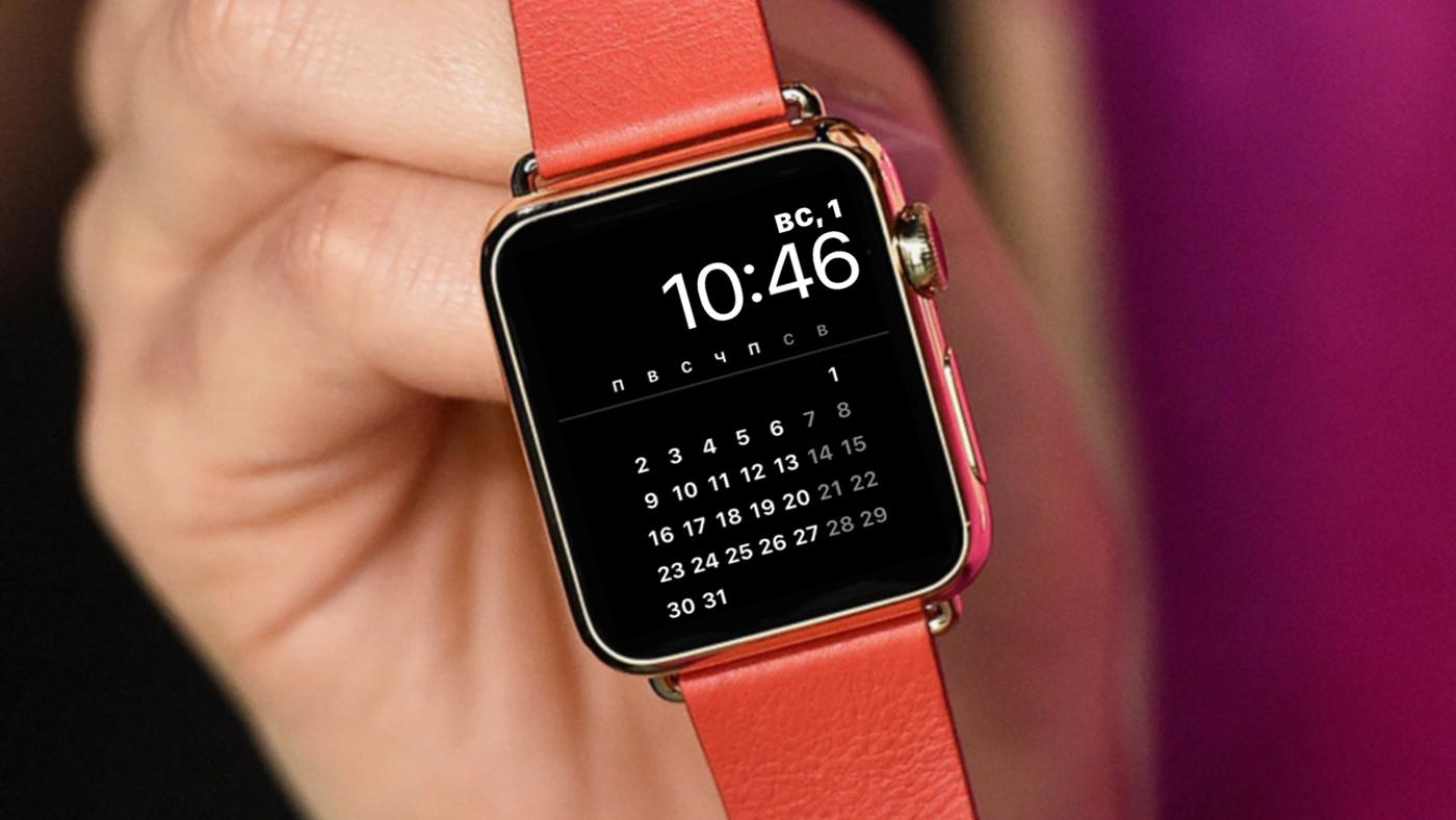 10 новых циферблатов для Apple Watch. Подходят к любой модели