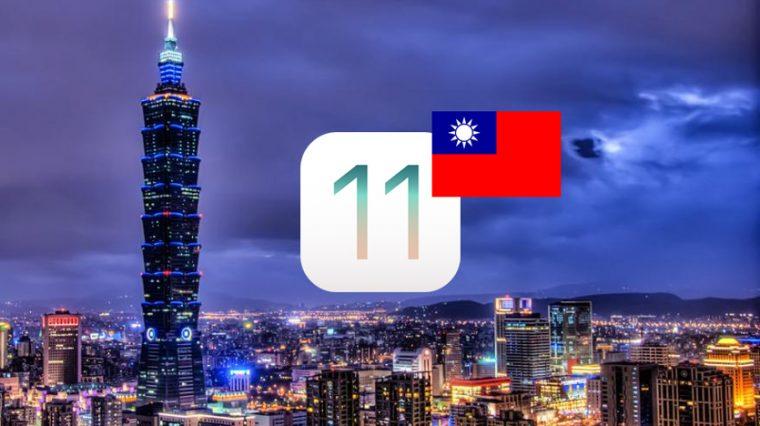 iPhone для Китая перезагружаются от слова Тайвань