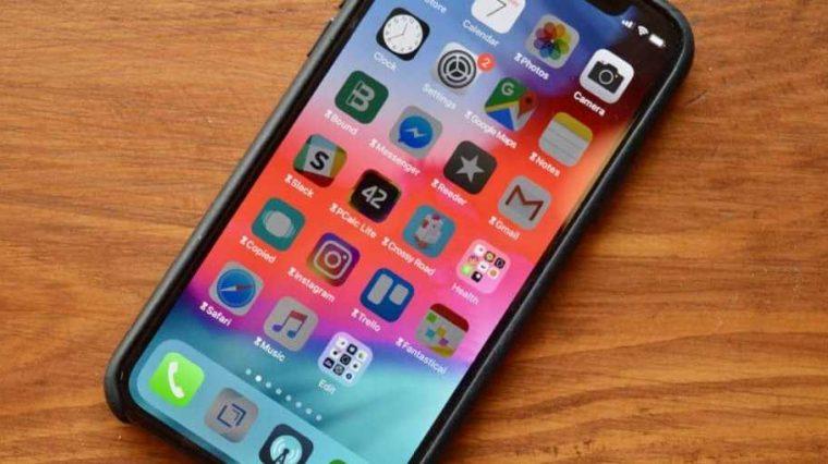 Вышла iOS 12 beta 7 для разработчиков