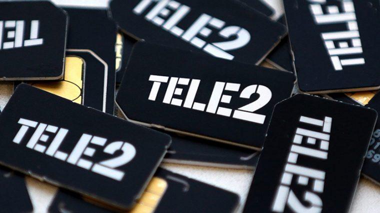 Tele2 запустил тарифы с безлимитным интернетом, но не для всех