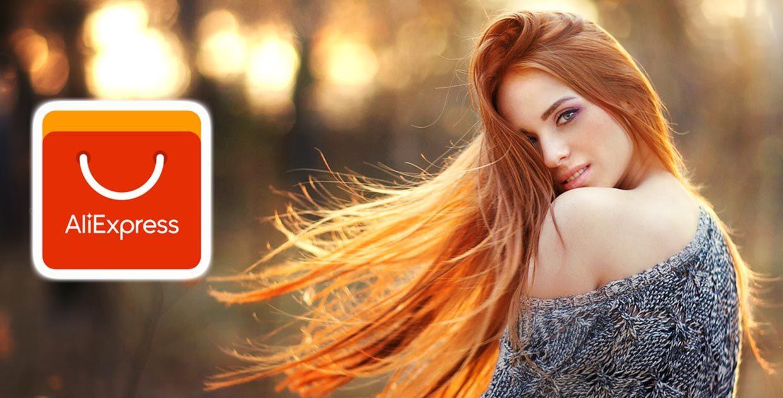 20 популярных товаров с AliExpress с потрясающей скидкой
