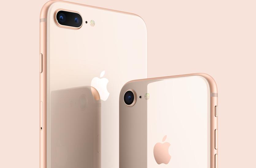 iPhone 7 и iPhone 8 резко подешевели в России