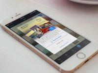 Как в iOS 12 включить ограничение на встроенные покупки?