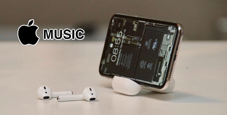 Как улучшить качество звука в Apple Music через мобильный интернет