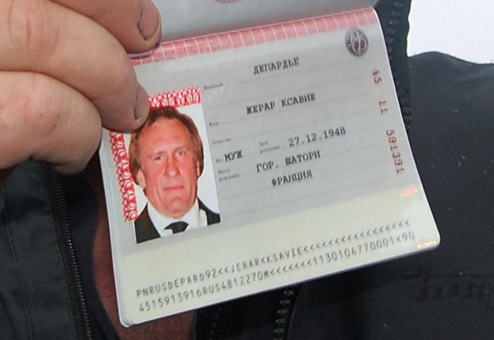 база данных паспортов граждан россии онлайн