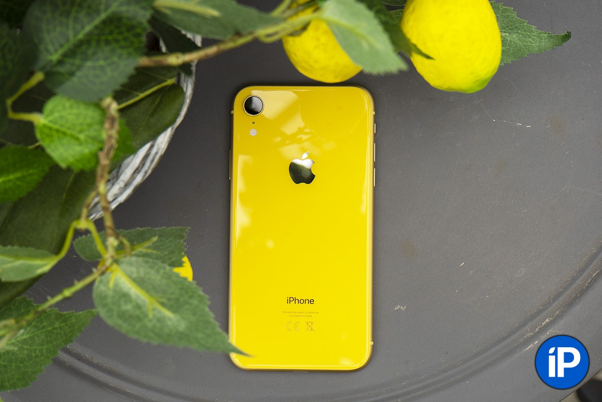 Apple iPhone Xr 64GB коралл