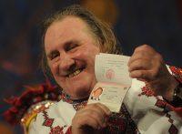 Как пробить паспорт гражданина РФ в интернете