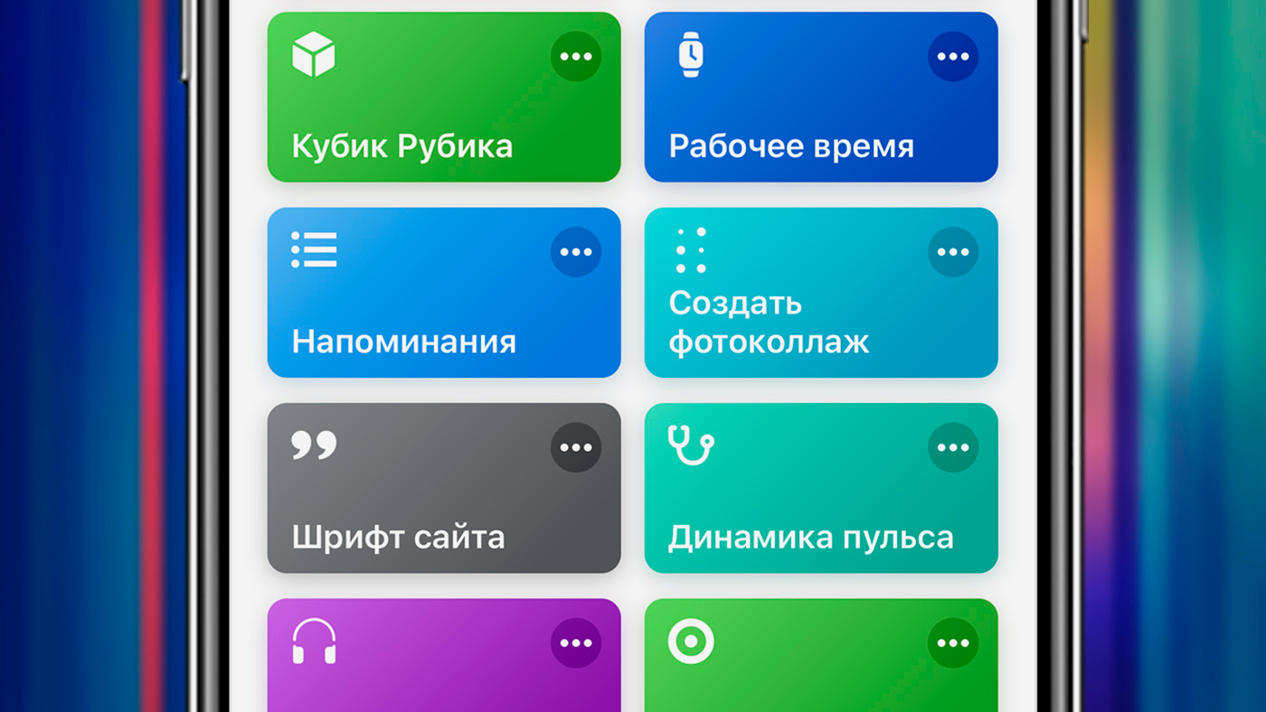10 необычных команд для Siri. Ваш iPhone может злобно смеяться