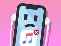 Добавляем любой трек в медиатеку Apple Music