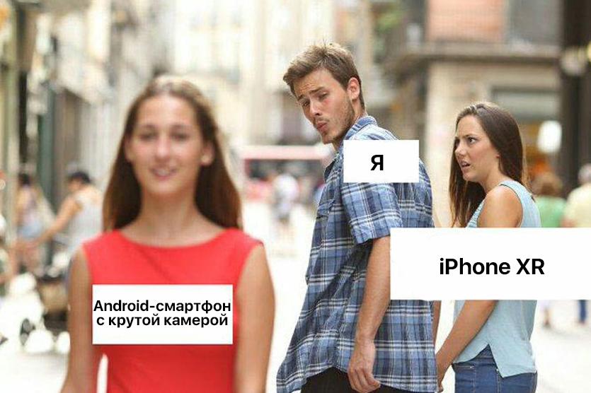 iPhone перестал фотографировать лучше всех. Apple, спаси его